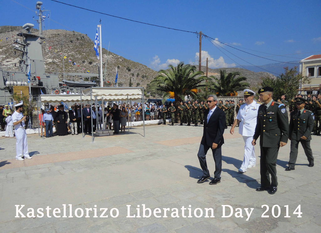 liberation day1